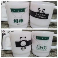 Aibou2